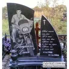 Фигурный памятник на могилу мотоциклисту  №13-022,Оформление памятников
