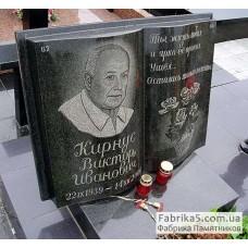 Памятник в форме книги из черного гранита  №13-028,Памятники с книгой