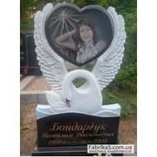 Лебедь с сердцем  №17-001,Памятники с Лебедем