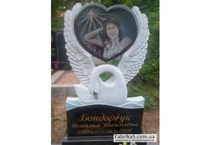 Лебедь с сердцем  №17-001, Памятники с Лебедем