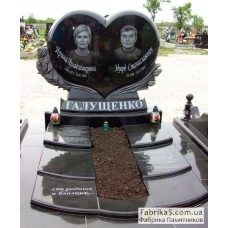 Двойной памятник в виде сердца с цветами №24-019,Двойные памятники