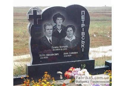 Памятник на троих №31-002, Памятники на троих