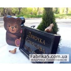 Памятник Мишка  №53-003,Памятники с Мишкой