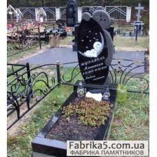 Памятник с мишкой №53-005,Памятники с Мишкой