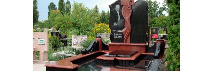 Отзывы о памятниках