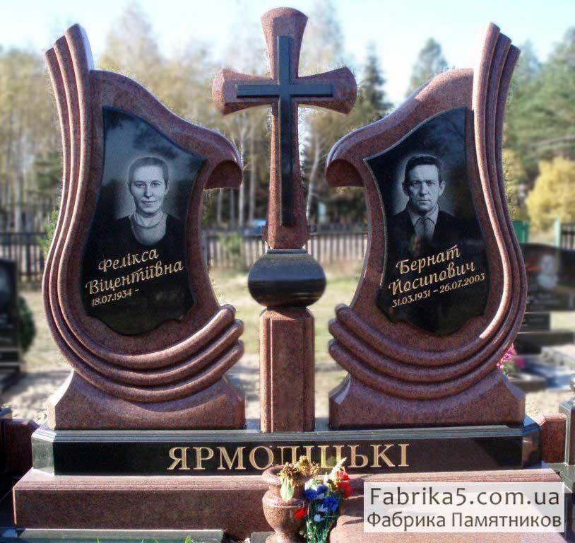 Двойной памятник с крестом №24-032, Двойные памятники, Фабрика Памятников