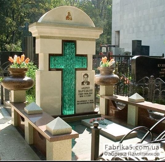 Мемориальный комплекс из гранита №42-009, мемориальные комплексы, Фабрика Памятников