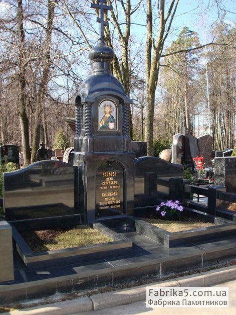 Гранитный комплекс на кладбище №63-014, мемориальные комплексы, Фабрика Памятников
