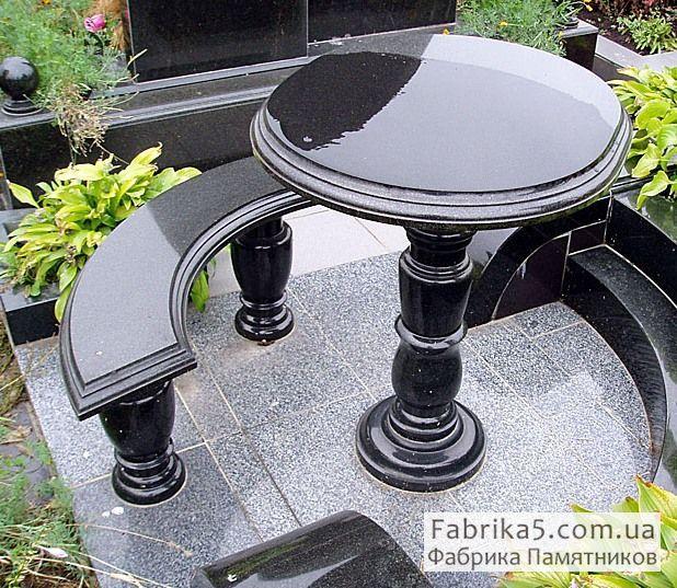 Столик и скамейка на кладбище №84-002, столы и скамейки на кладбище, Фабрика Памятников