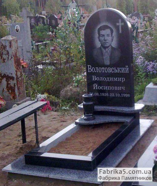 Стандартный одинарный памятник №11-009
