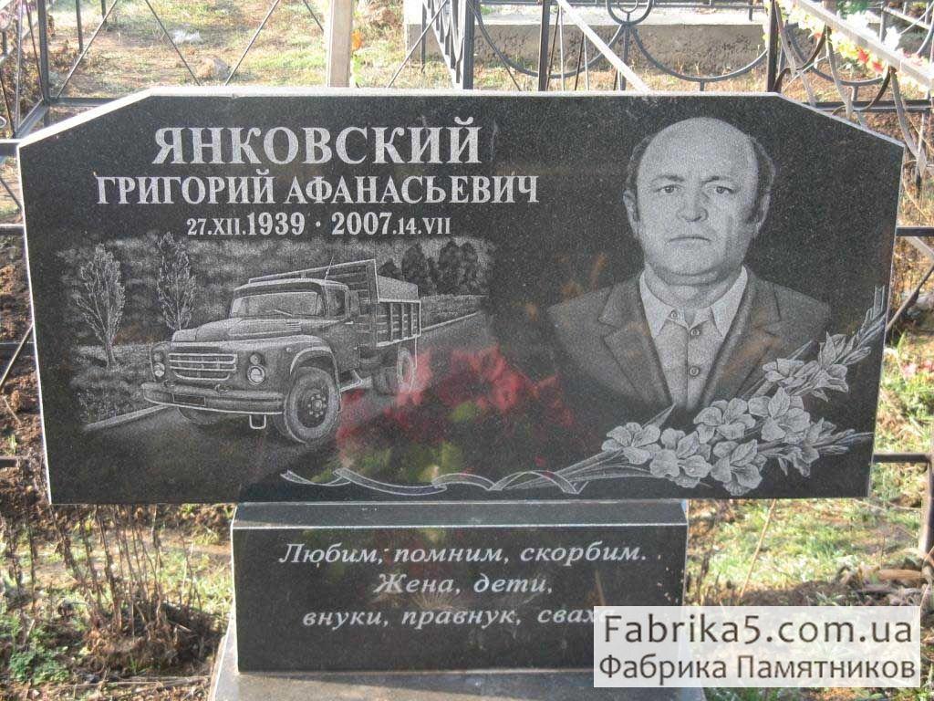 Памятник №11-022, памятник с цветами, ветка цветка