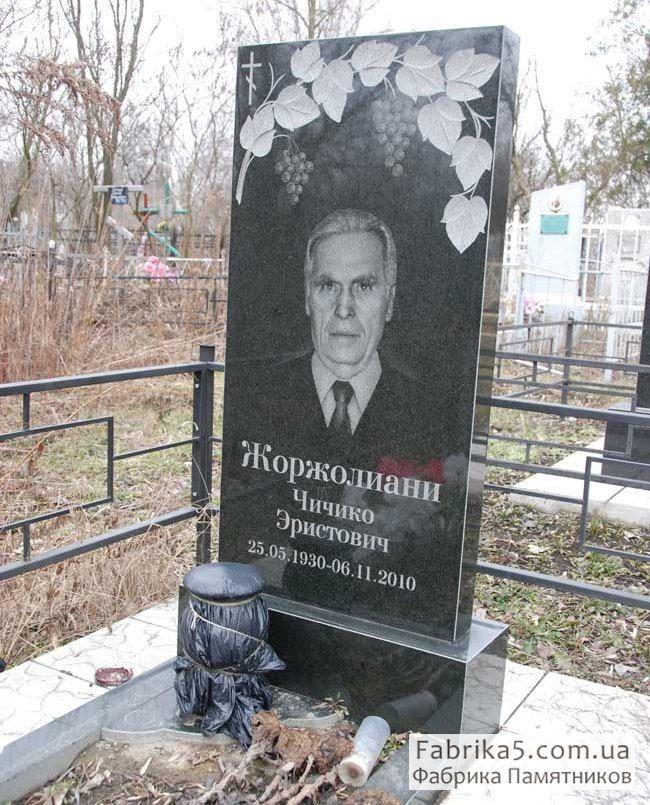 Стандартный одинарный памятник №11-024