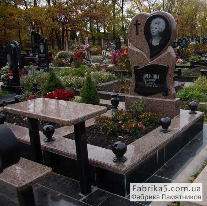 Памятник средней сложности №13-005
