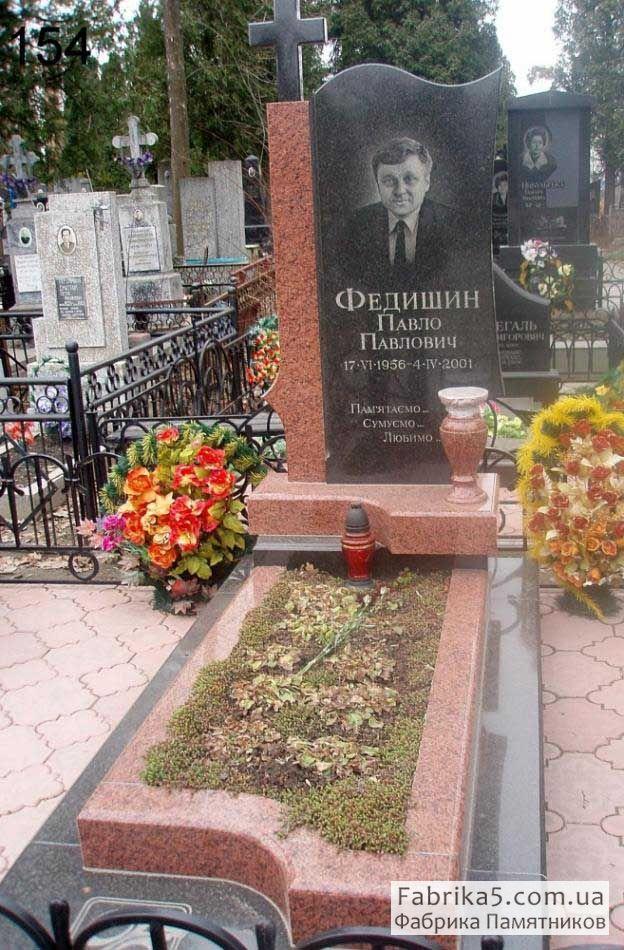 Памятник средней сложности №13-011