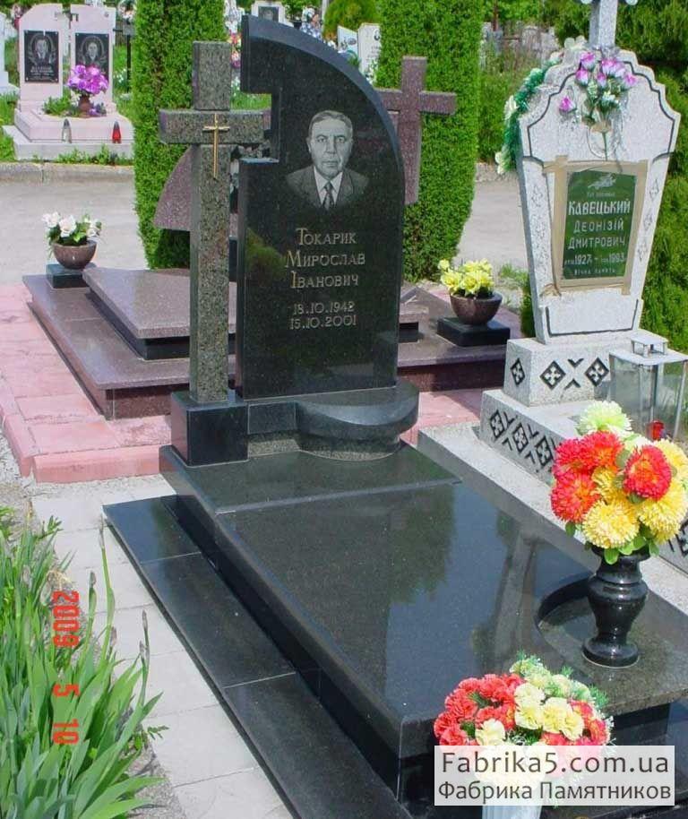 Мужской Памятник средней сложности №13-016