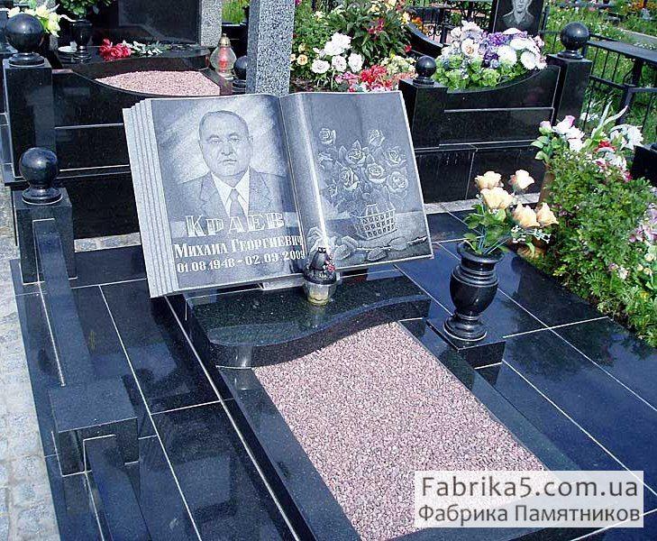 Как устанавливают памятники на кладбище fb2 памятники в форме креста фото