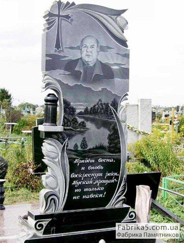 Памятник гранит розы памятники из гранита в воронеже с ежедневной оплатой