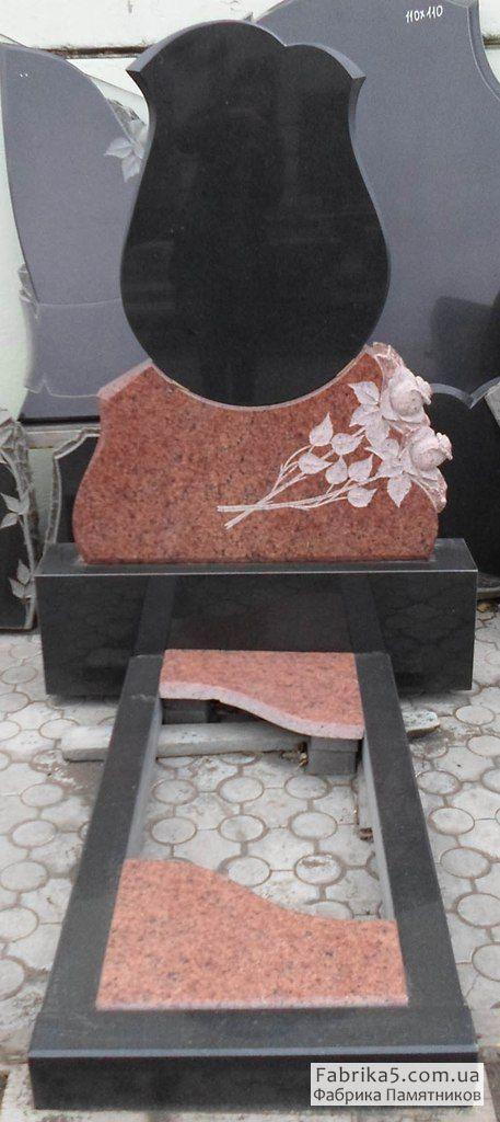 Памятник №13-056, паммятник в форме розы, бутон розы