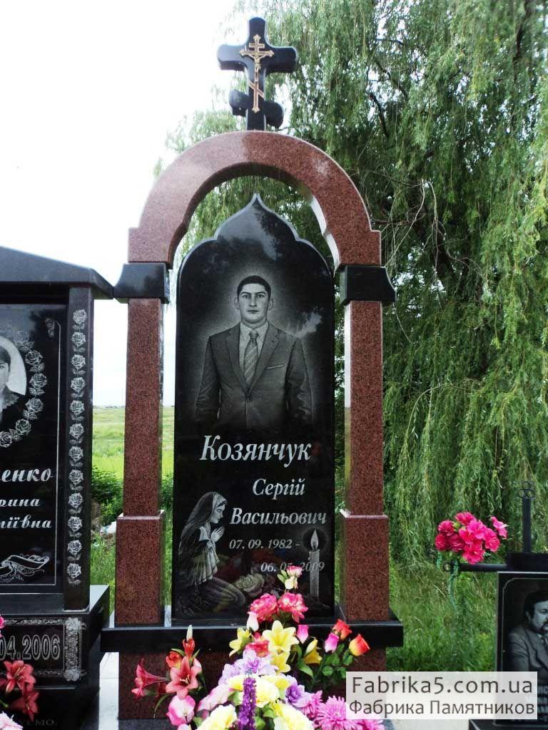 Каталог гранитных памятников мск цены на памятники рязань е