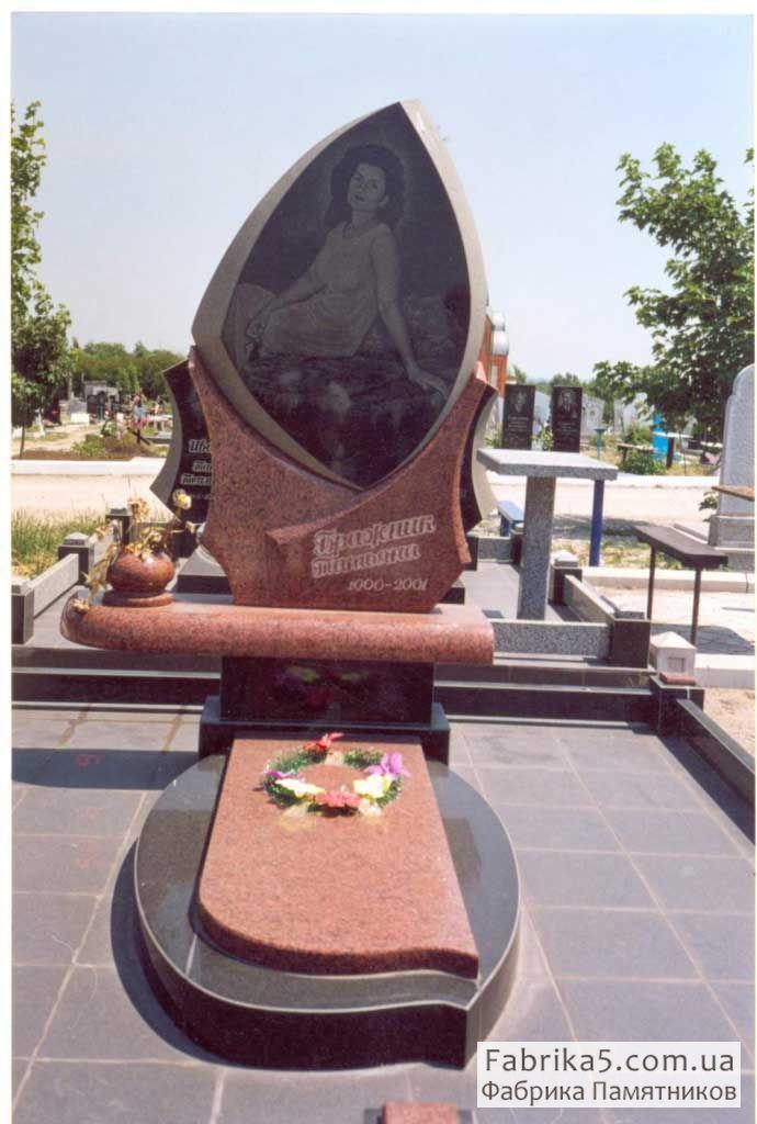 Элитный памятник на одного №14-008