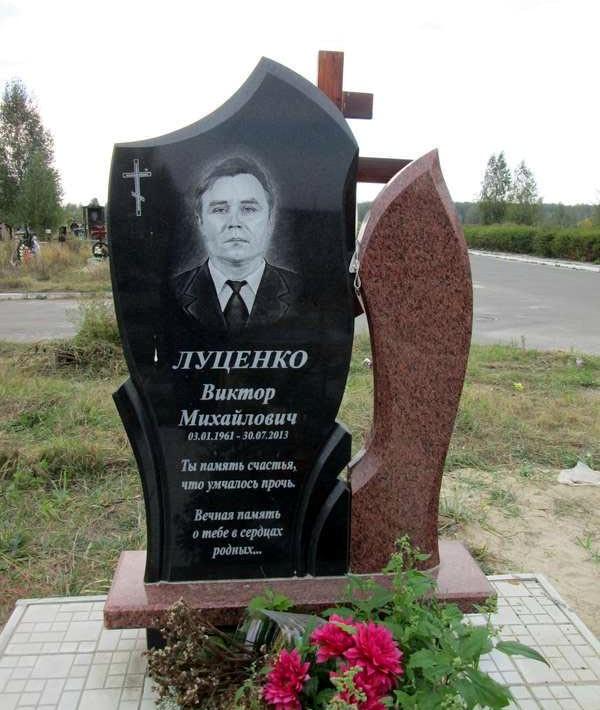 Стандартный мужской памятник № s-012