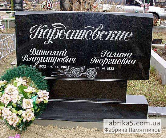 Стандартный двойной памятник №21-010