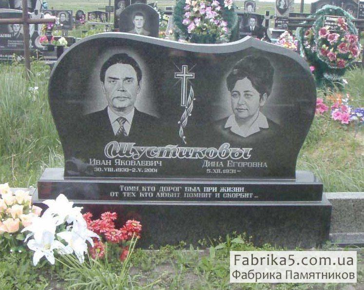 Памятники на могилу на двоих каталог памятник с сердцем Судиславль