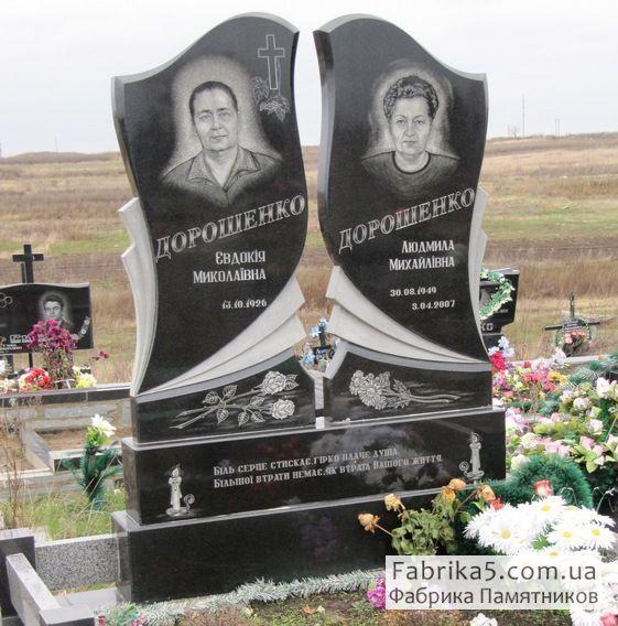 Фигурный двойной памятник №22-001
