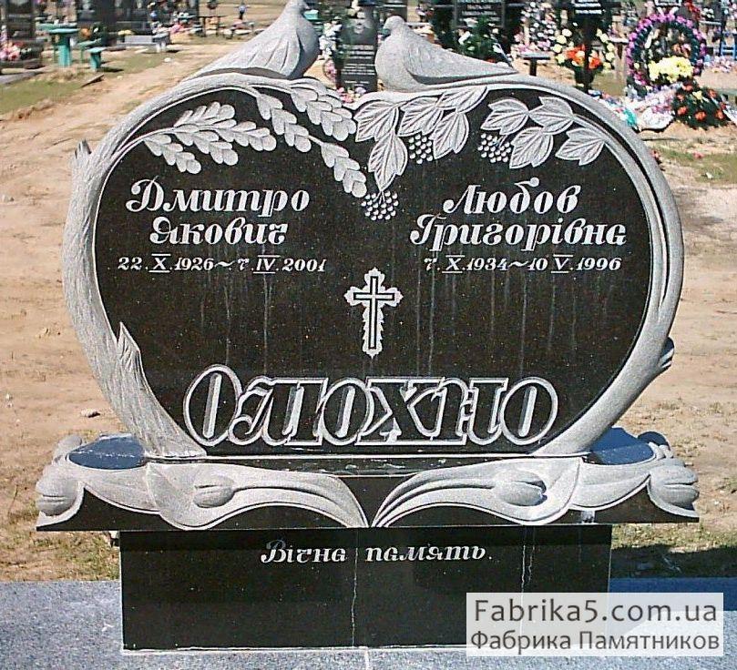 Фигурный двойной памятник №22-002