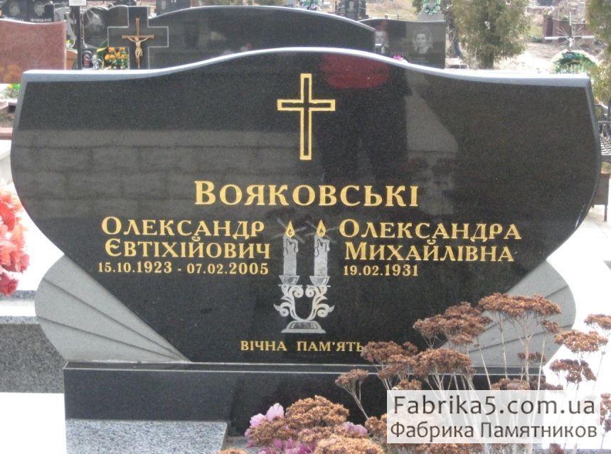 Фигурный двойной памятник №22-008