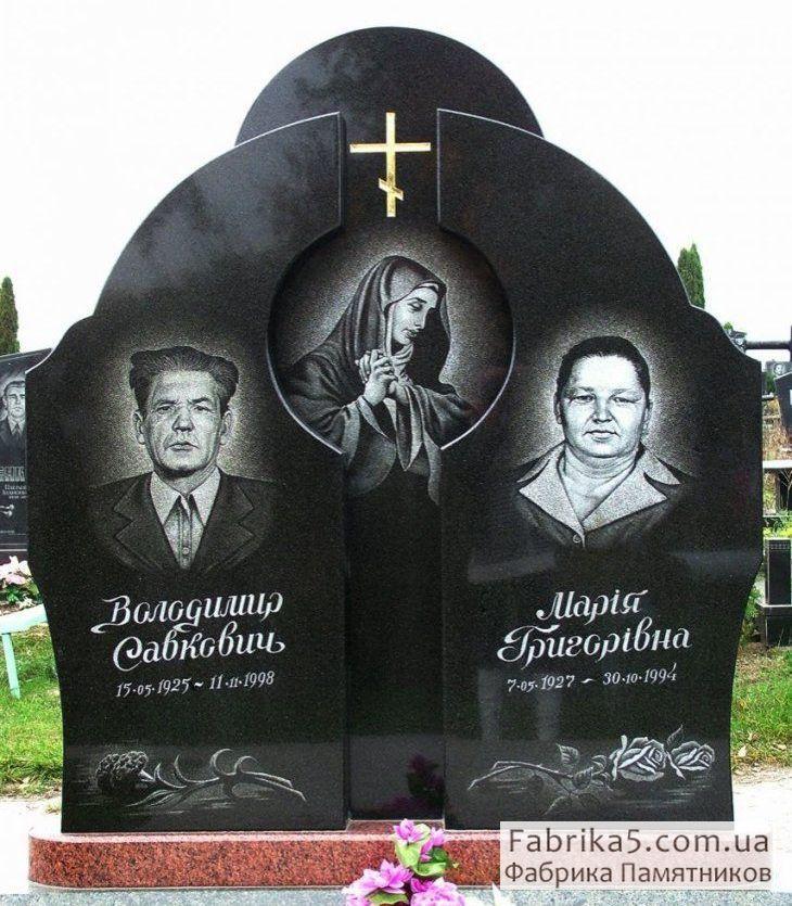 Памятники из гранита двойные фото 2018 схема кузьминского кладбища