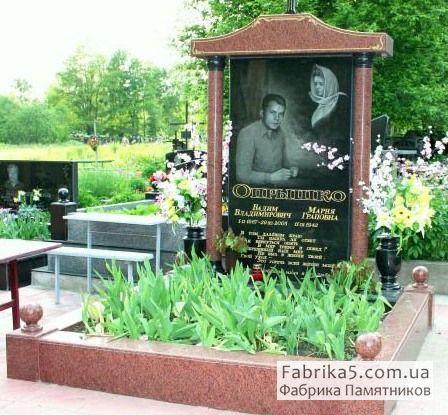 Элитный двойной памятник №24-012