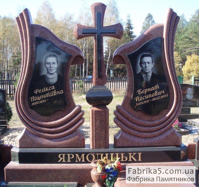 Элитный двойной памятник №24-032
