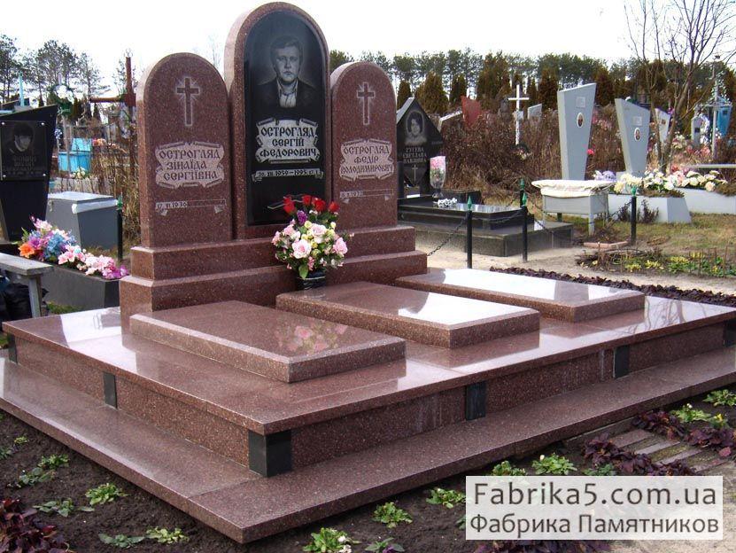 Элитный памятник на троих №32-004
