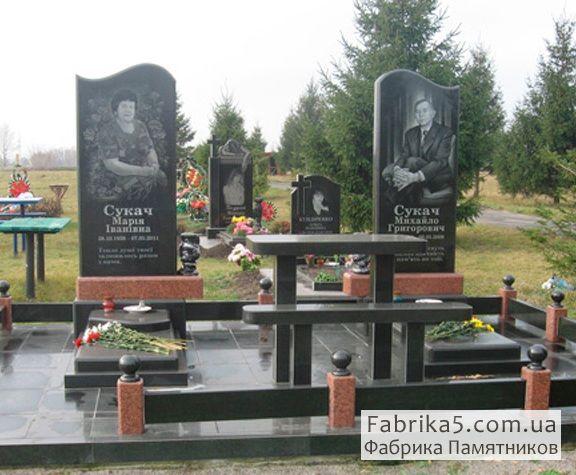 Мемориальный комплекс №41-005