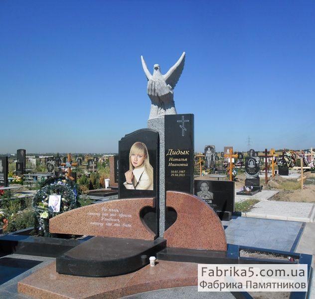 Элитный Мемориальный комплекс №42-013