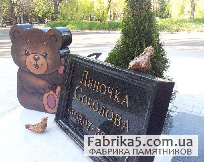 Детский памятник с мишкой №53-003  Памятники  в виде мишки