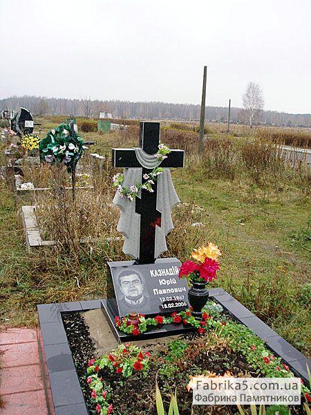 Стандартный памятник с крестом №61-004