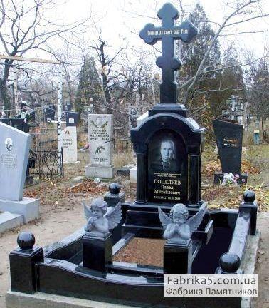 Элитный памятник для мужчины в виде креста №63-009