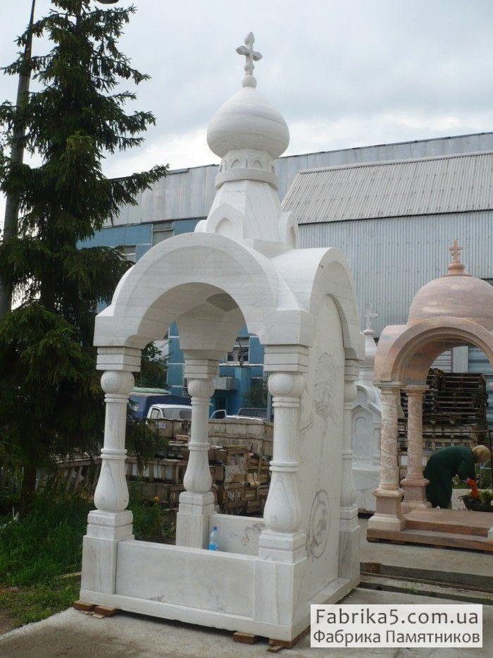 Памятник купол крест цены на памятники в волгограде в мск и мо