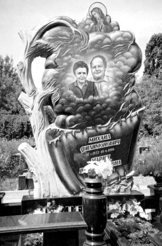 Памятник в виде дерева №71-014