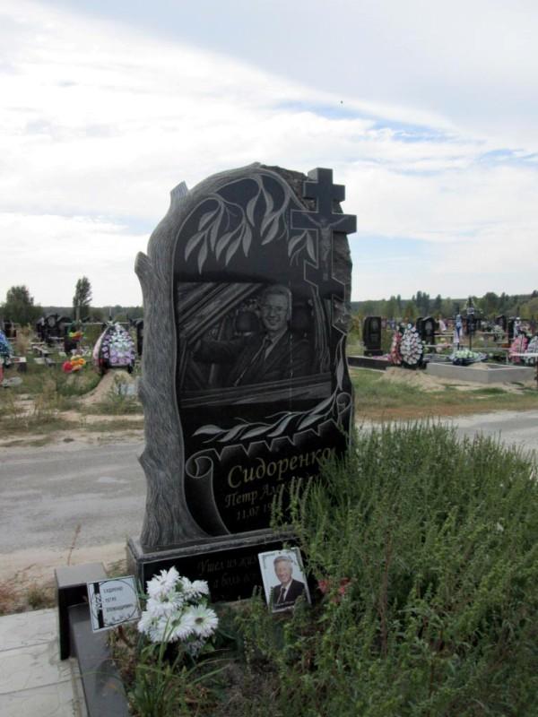 Памятник в виде дерева №71-016