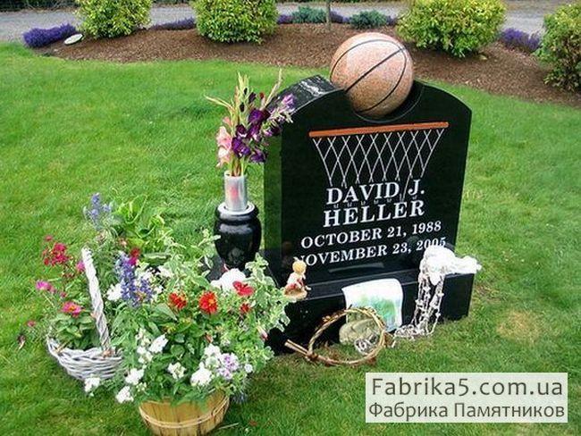 Памятник баскетболисту №74-002