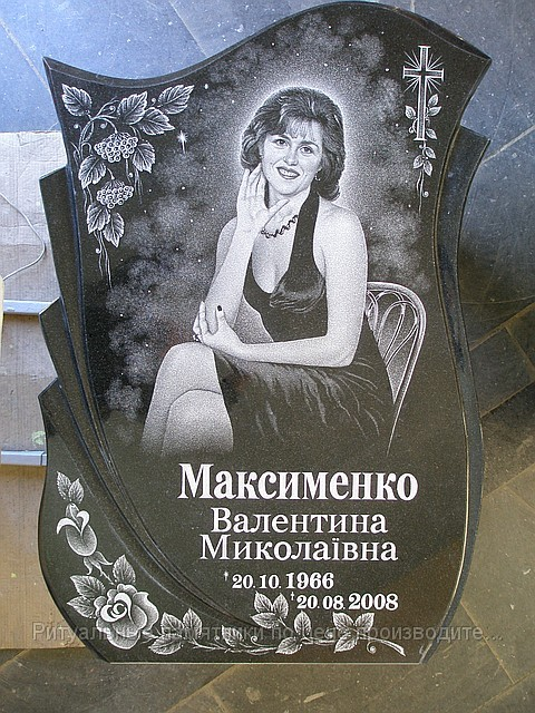 Пример гравировки портрета женщины на памятнике №95-002