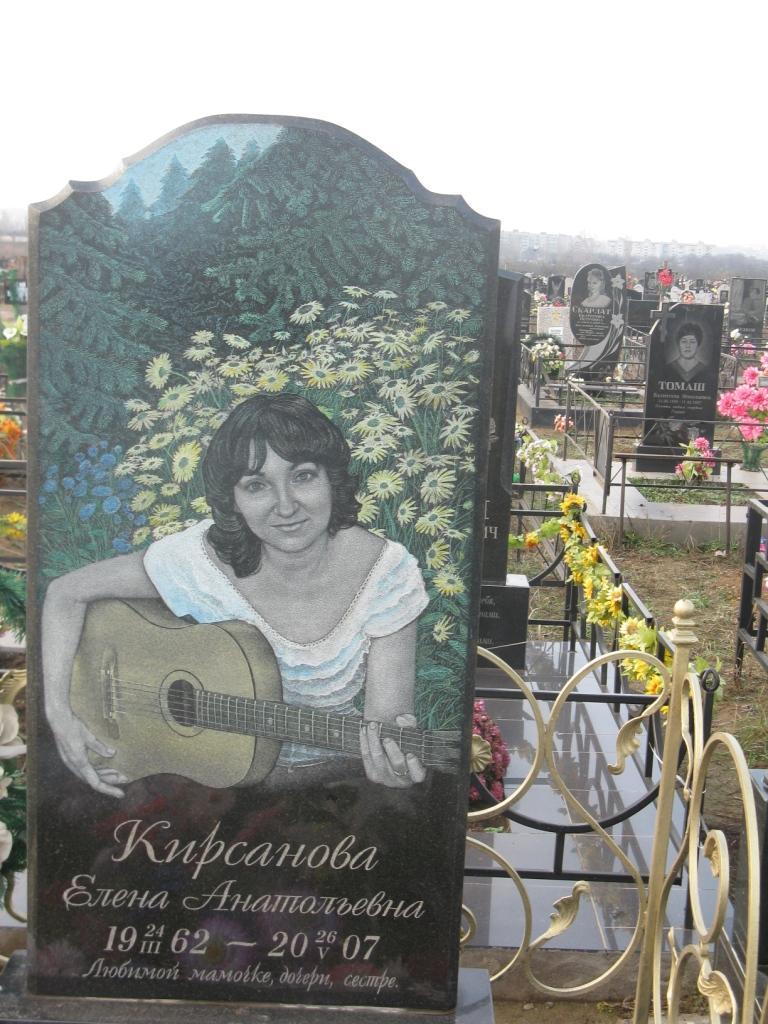 Пример гравировки портрета и пейзажа на памятнике №95-004