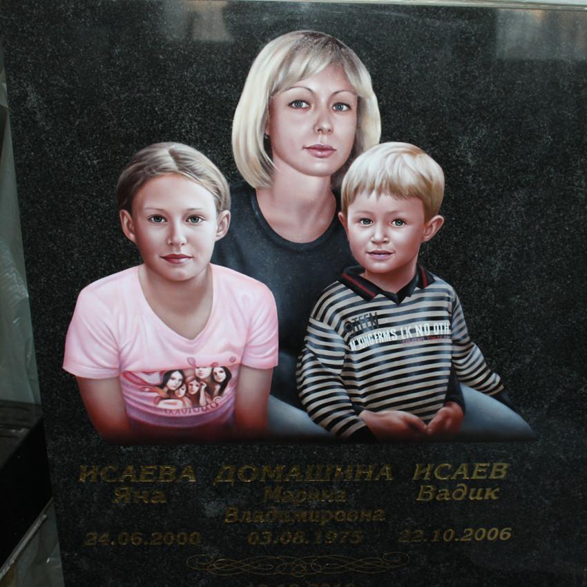 Пример гравировки портрета на памятнике №95-010