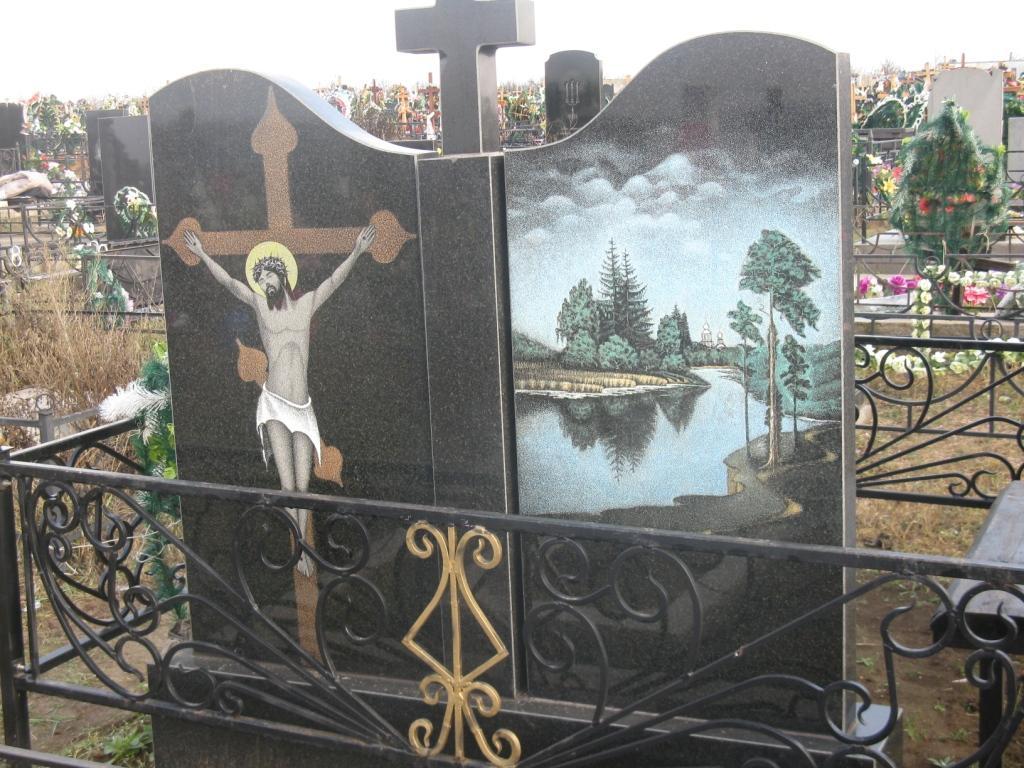 Пример гравировки на гранитном памятнике №96-003