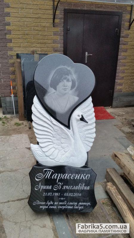 Памятники на могилу с лебедем цены на памятники москва ульяновск