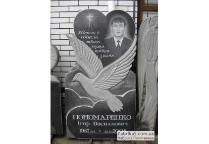 Памятник с сердцем и голубем №12-007, Одинарные памятники