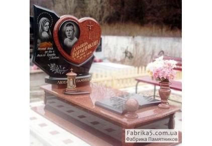Элитный памятник с сердцем из красного гранита №14-037, Элитные памятники